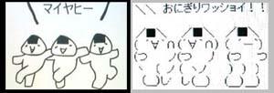 nomaneko_moner02.jpg